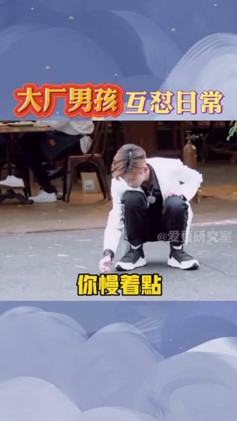 小鬼已经支配了我的笑点~ 张艺兴:我这是教出来一群什么孩子?