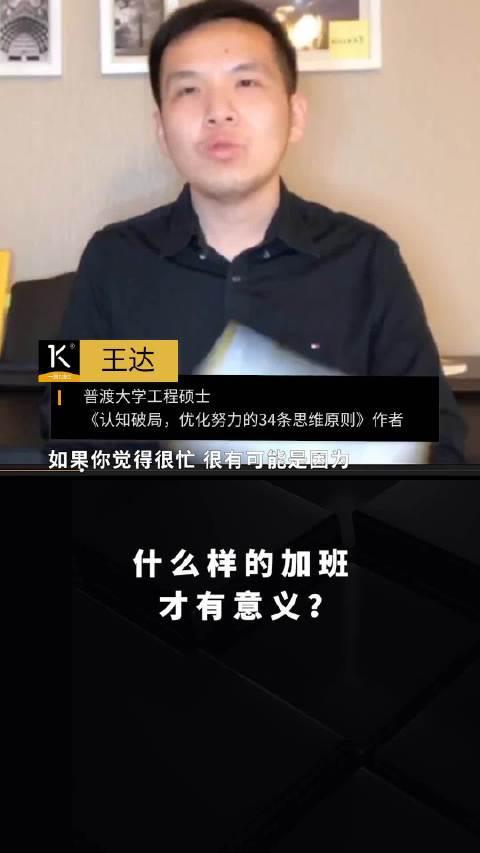 杨天真发文回应了在某节目中引发热议的言论……