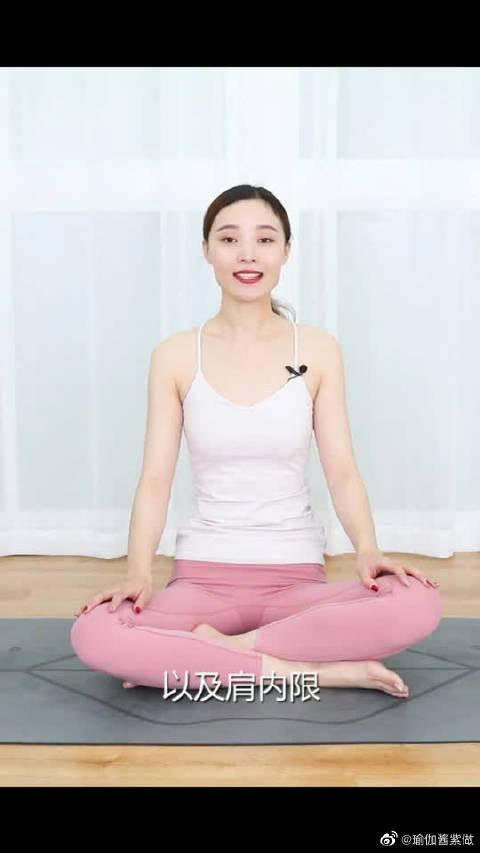 经期瑜伽有效缓解痛经、月经不调等经期综合症