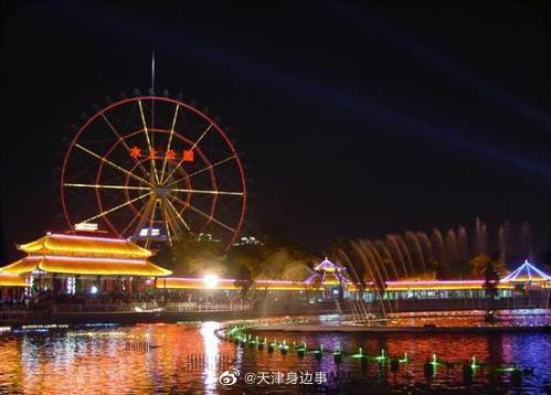 天津水上公园游乐场要开夜场了
