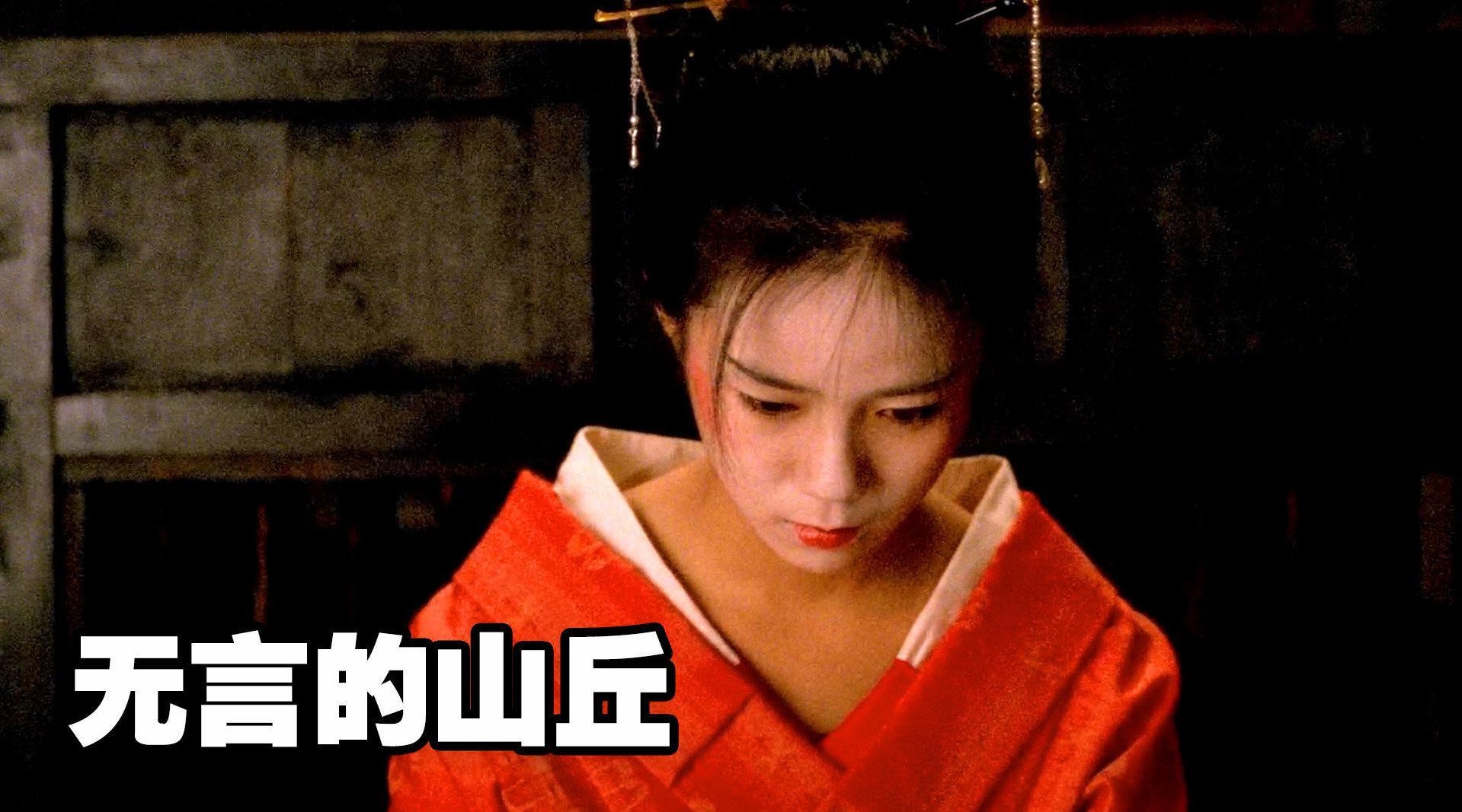 评分9.2,冷门华语神作,矿工和妓女的淘金梦!