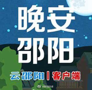 《张爱玲 | 秋雨》:灰色的癞蛤蟆……