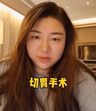 杨天真愿意为工作牺牲身体,怪不得李现、张雨绮说明星是高危职业