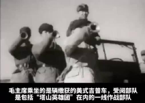 西苑阅兵!1931年11月7日,毛泽东在瑞金叶坪进行过一次阅兵