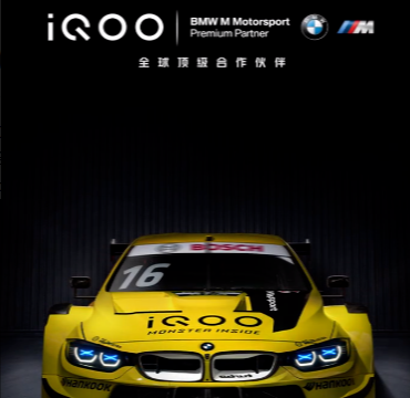 """而iQOO 5系列在""""速度""""方面也有担当的一面"""