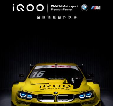 iQOO官方发布的海报来看,该机配备了120dB高动态Hi-Fi芯片