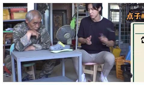 郑允浩发明不脱鞋进房间工具,实用效果0颗星,被嘲韩国版手工耿