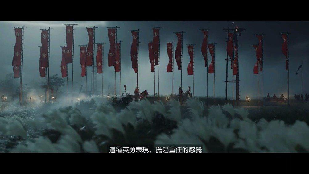 PlayStation发布中文字幕《对马岛之魂》导演评论