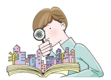 年轻人购房如何选择?不要忽略了追求生活品质