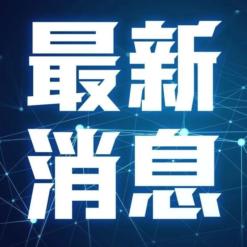 """浙江省教育考试院回应""""满分作文"""""""