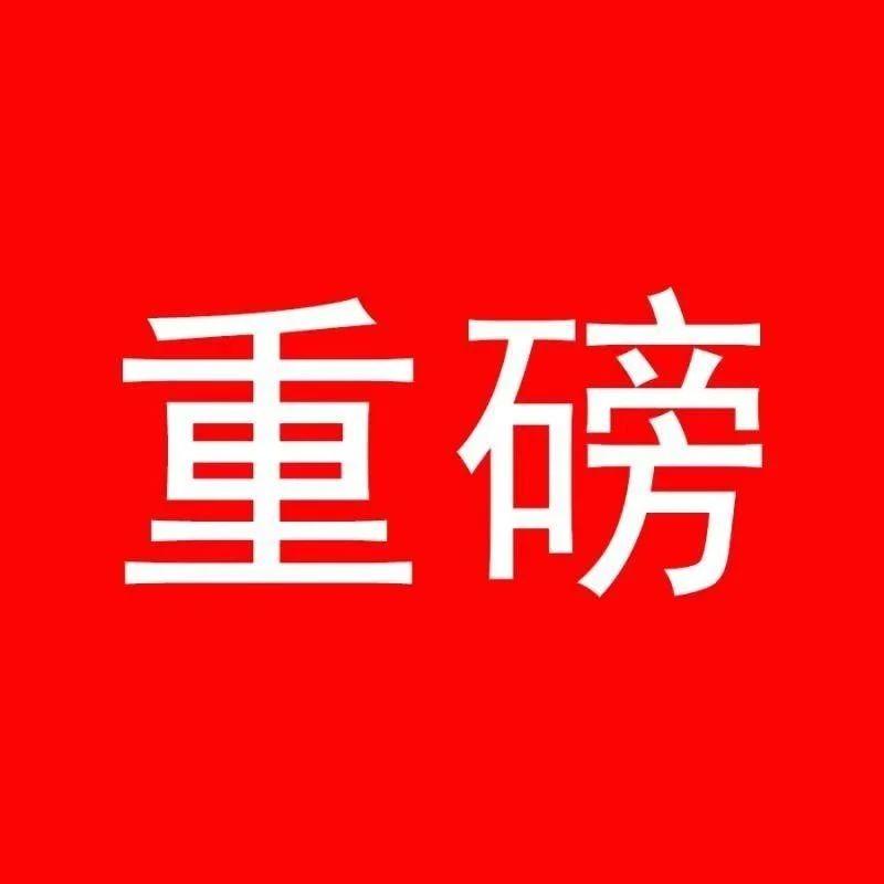 重大进展!南宁市郊铁路武鸣线、地铁3号线南延线有新消息了