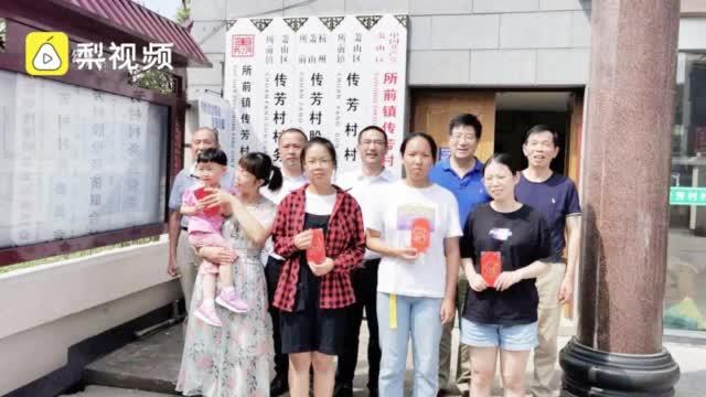 杭州一村庄给中高考生发红包 考上清华北大奖3万