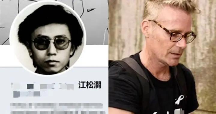 """那个专发乱港言论的""""香港作家"""",真实身份竟是美国人"""