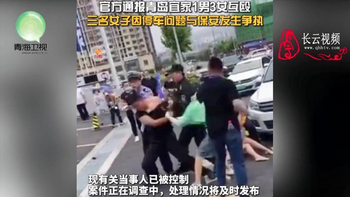 青岛一男子与三名女子街头互殴,警察来了都拉不住
