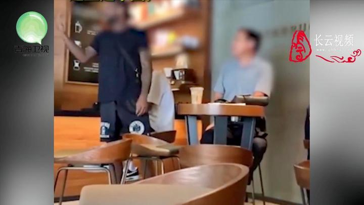 外籍男子咖啡厅喧哗,遭女顾客怒怼:该出去的是你,这里是中国