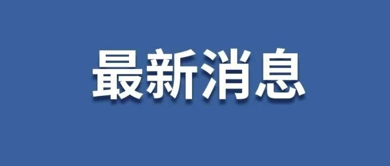 刚刚!2020青岛中考分数线公布!二中普通班324.5分、五十八中普通班318分