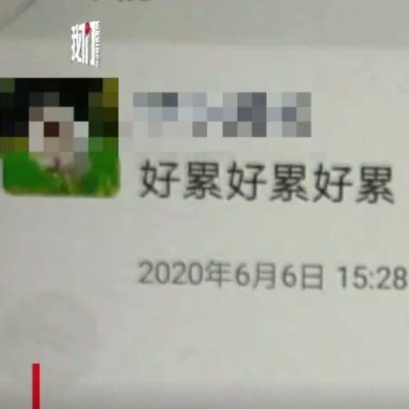 """【关注】重庆失联50余天""""孕妇""""被找到,警方:未怀孕也无近期生产痕迹"""