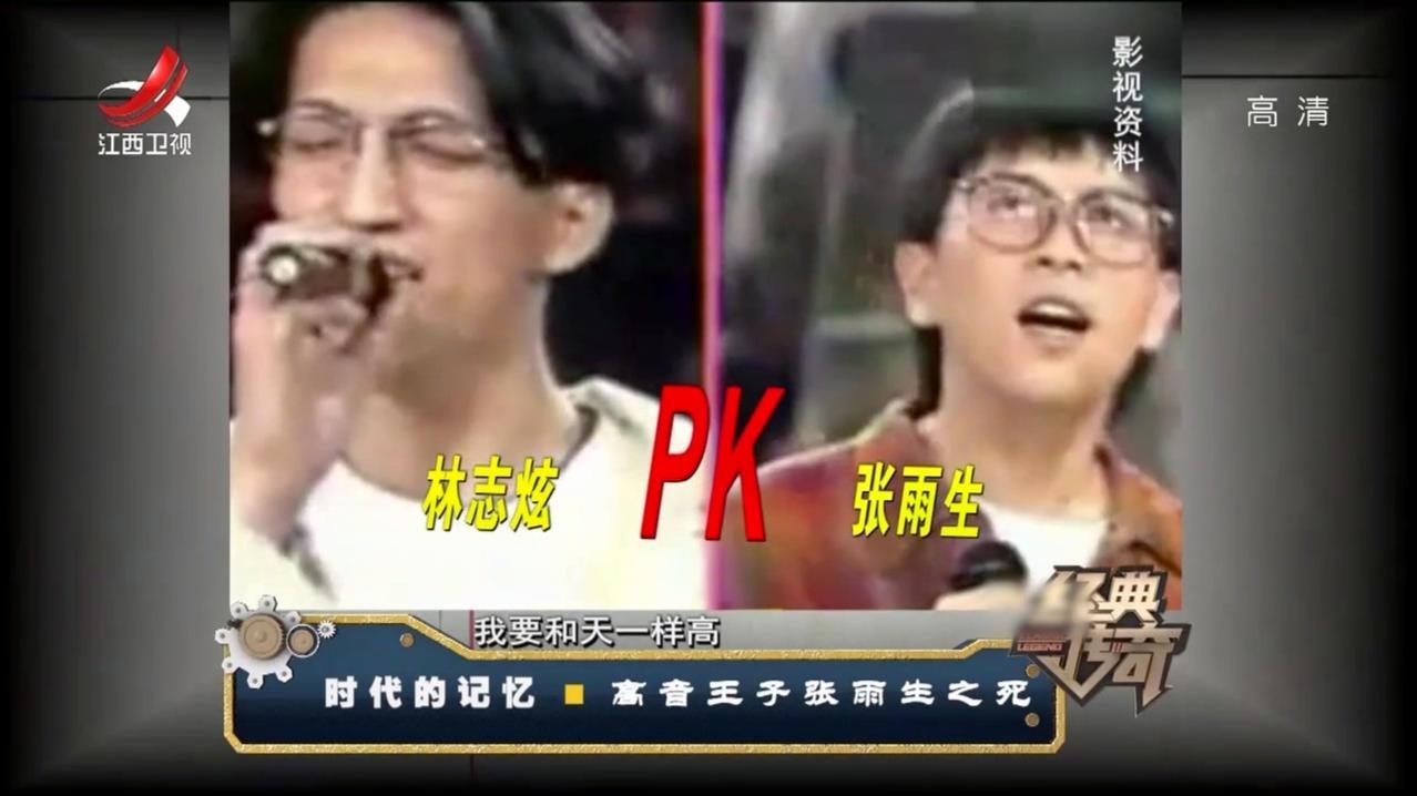 张雨生在音乐餐厅表演遇贵人,他录的第一首歌,就大红|经典传奇
