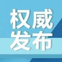 2020青岛中考分数线公布!岛城高中普通班录取分再洗牌