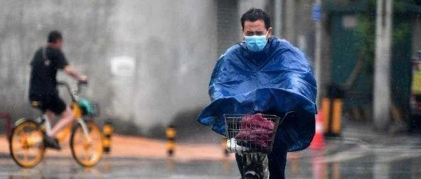紧急提醒!沈阳气象台再次发布暴雨橙色预警!明天天气……