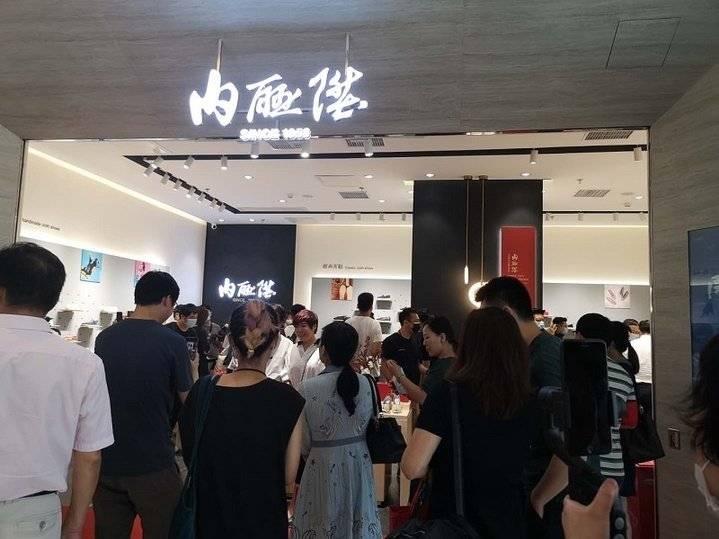 内联升开进购物中心 传统老字号相中了线下新兴商圈