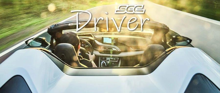 SCC会员洪恩体验宝马i8 Roadster:这款跑车将成为经典