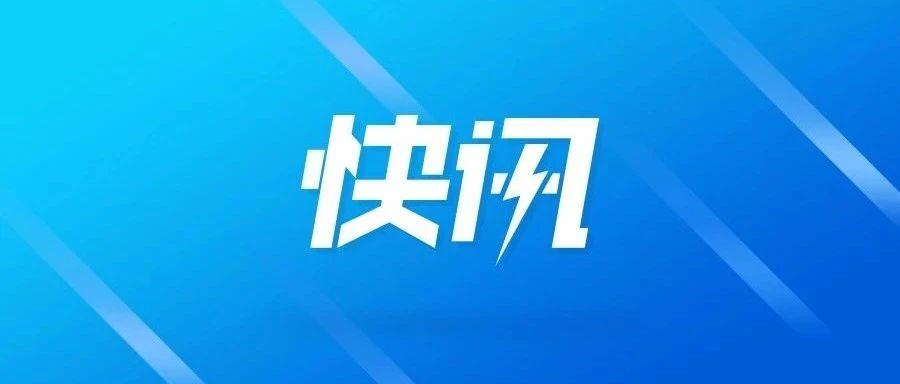 浙江教育考试院:陈建新擅自泄露考生作文答卷