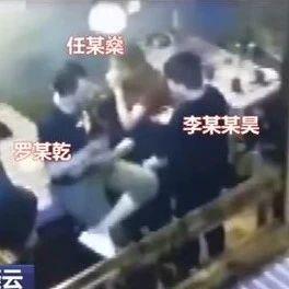 检方通报李心草溺亡案件:对罗秉乾涉嫌过失致人死亡提起公诉