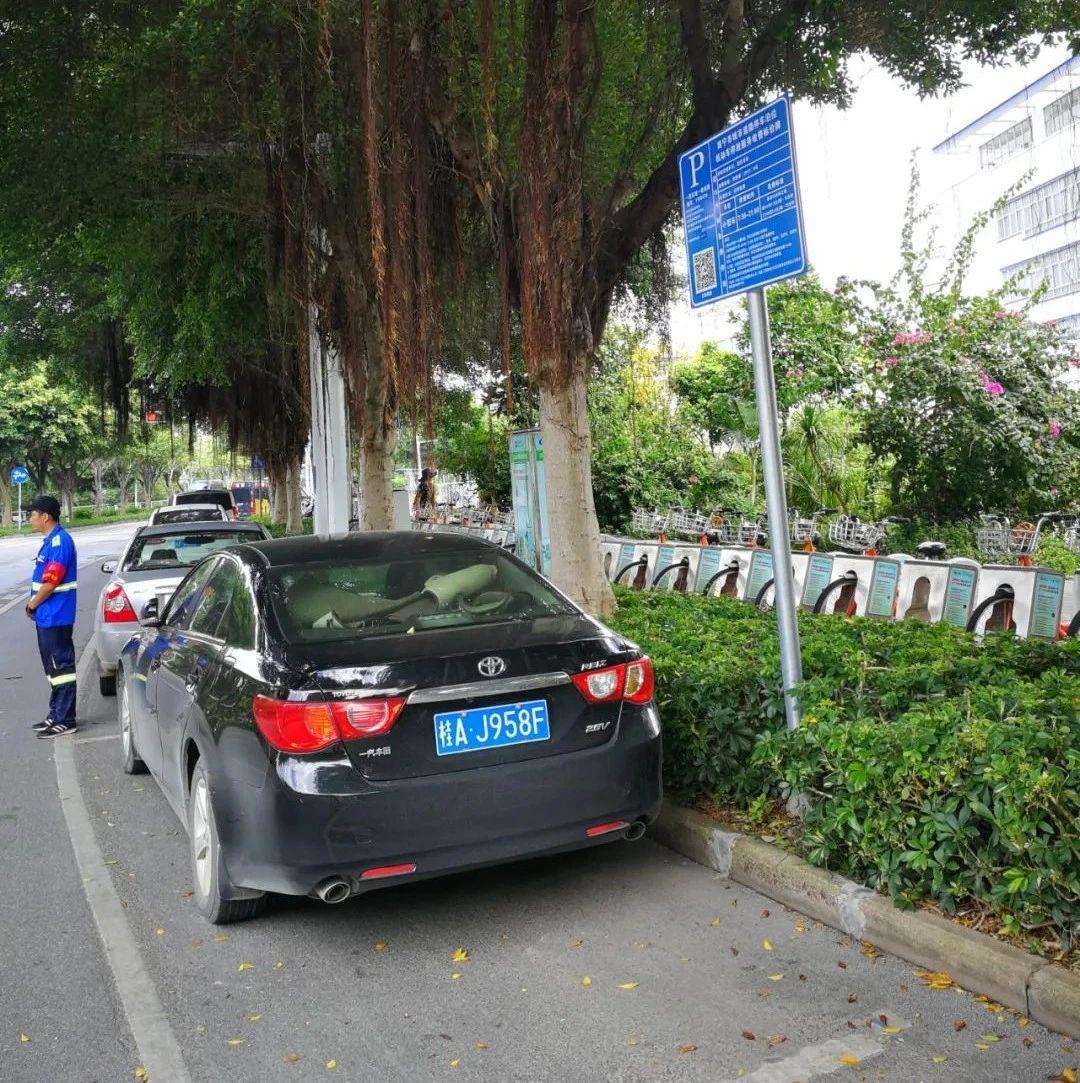 车主注意!南宁市新一批道路路内停车泊位实行规范管理