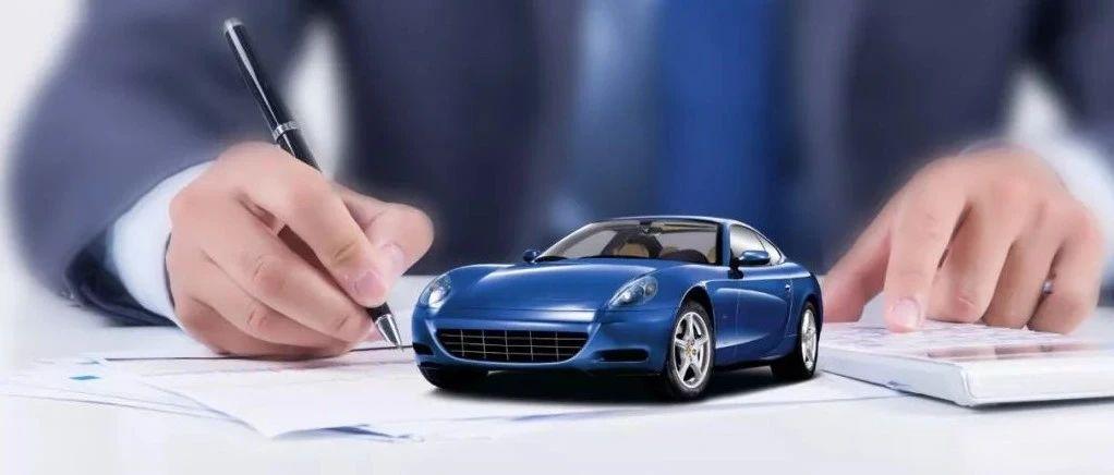 @六盘水人丨7月车险理赔个案时效,你需要了解这17家保险公司!