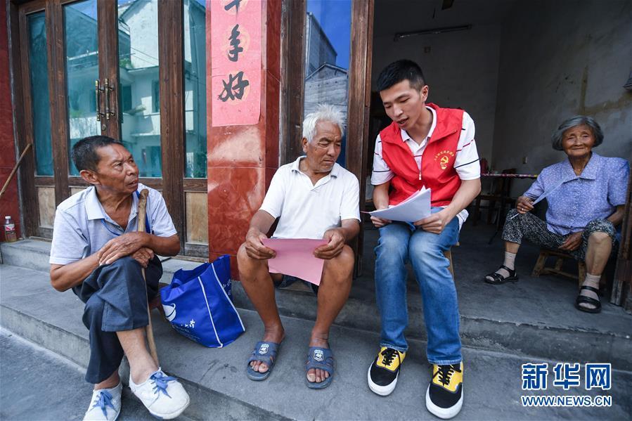 """杭州临安:党员志愿者助力""""清廉村居""""建设"""