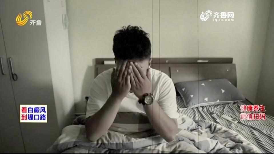 小伙睡觉时总幻听,细查是患上噪声性耳聋,罪魁祸首竟是一副耳机