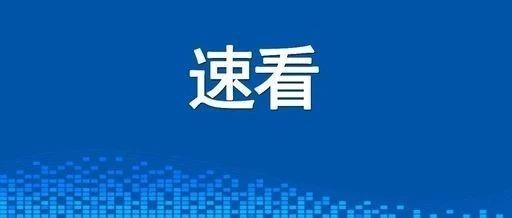 继续暂停营业!淄博这里发布最新公告!