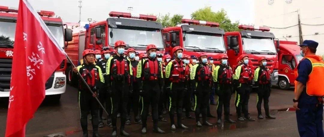 备战!即将迎来强降雨,黑龙江消防全员进入战斗状态!