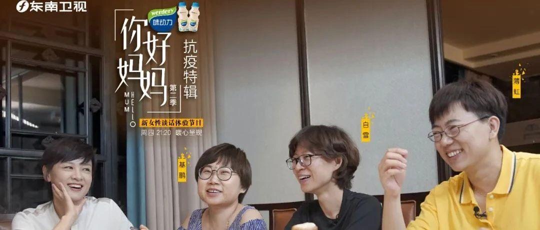 李小萌对话《战地笔记》作者基鹏  《战地笔记》是怎样炼成的