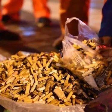 即将开始!在淄博,烟头能换钱…....