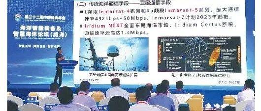 中国科协年会举办多场论坛和研讨会,签署系列合作协议—— 精准对接创新要素助推新旧动能转换