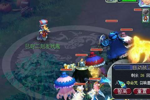 梦幻西游:玩家造武器不强化被嘲笑,亮出神器,老王称15块换台车