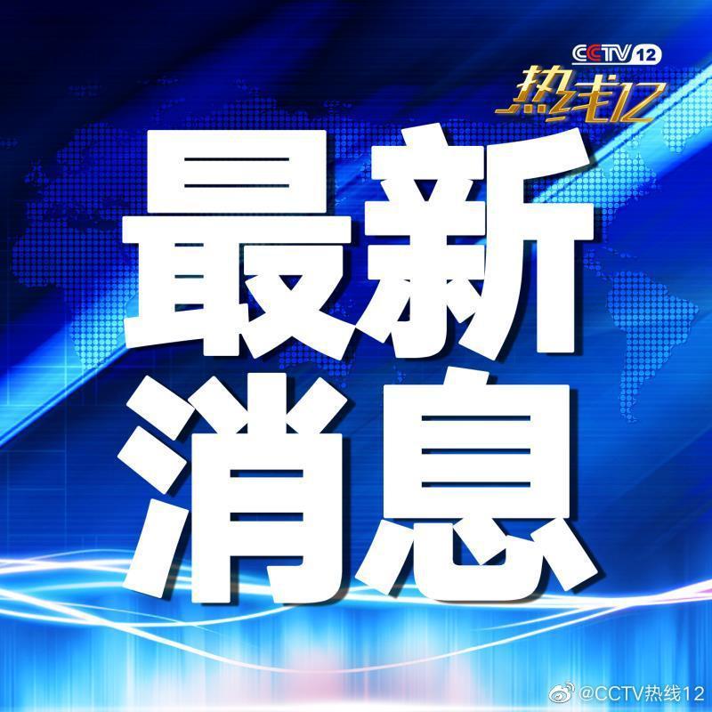 湖北荆州禁向发热者售卖退热止咳药:发热应主动到就医……