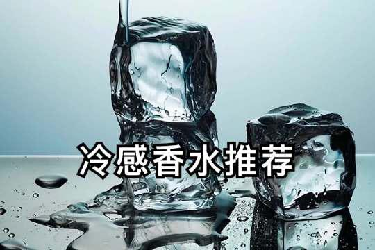 最近天儿热,空调风扇冰镇饮料通通安排还是止不住大汗淋漓……