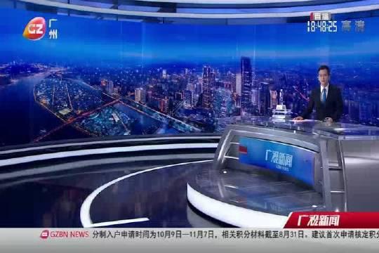 幼童被拐 广州花都警方11小时火速破案