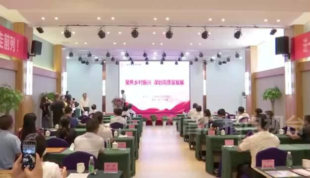 南昌县蒋巷镇入选第十一届江西魅力乡镇十强!
