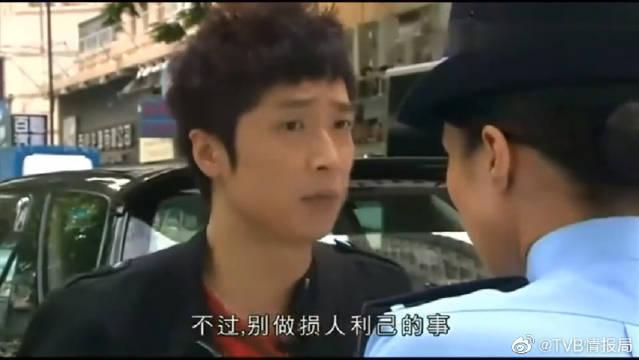 钟嘉欣和马俊伟在街上斗气~ 结果抄牌抄到了上司的车