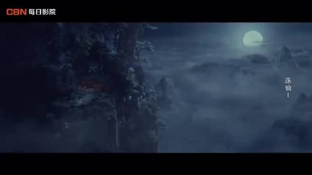 《诛仙》里肖战睡得太香, 孟美岐很着急……
