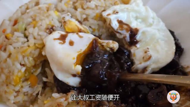 韩国大厨从中国回去应聘,一锅煎5个蛋不散开……