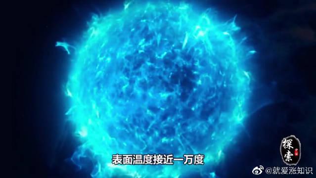 如果将太阳替换成天狼星,地球发生的情况,可能超乎你的想象!