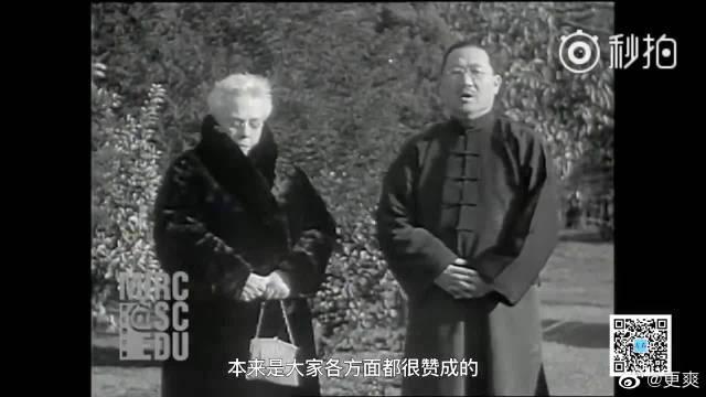 清朝人的普通话是什么味儿?罕见历史视频为您揭秘!