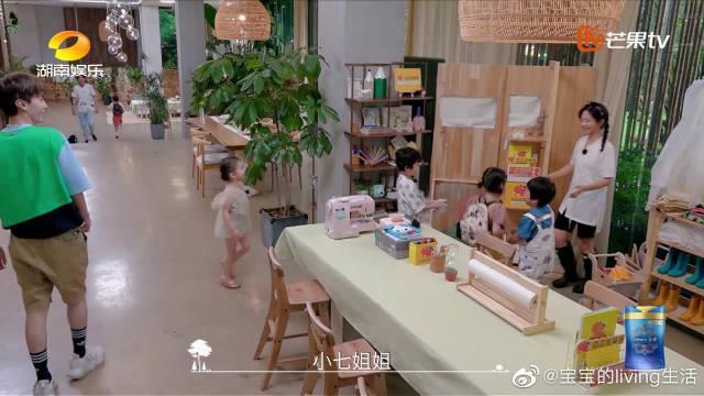 奇妙小森林 郑爽×谭松韵×张新成×吴奇隆