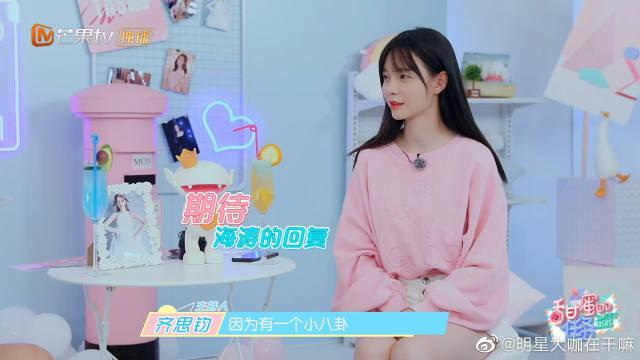 """沈梦辰否认了与杜海涛网传的""""婚纱照""""?"""