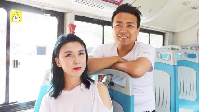 擦肩而过遇爱情!公交夫妻档车号前后相连:找同行挺好的……